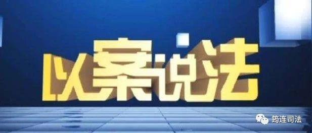 筠连县司法局多举措扎实开展农民工纠纷人民调解工作