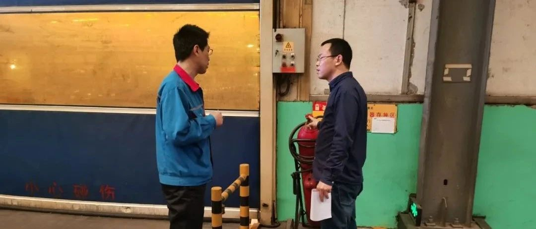 大王镇:督导检查助力安全生产