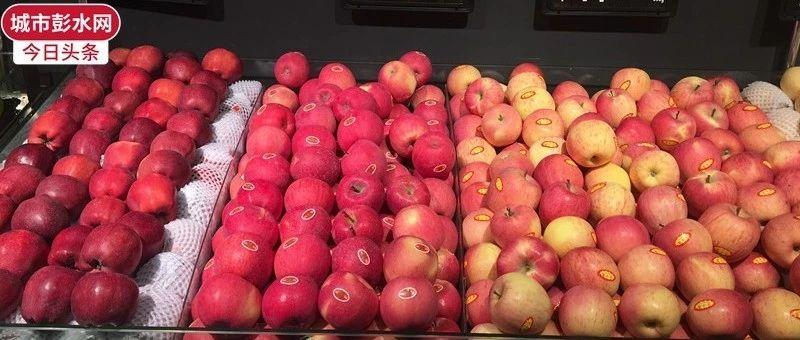今年彭水的水果贵到吃不起!真相是什么?