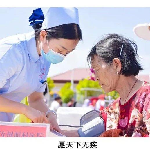 """""""大美汝州是我家""""庆祝新中国成立71周年网上摄影展(六)"""