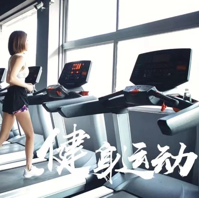 汝州手�C用�舾@�!中��移��&康搏健身�����合,您健身我�I�危�您消�M我送卡!