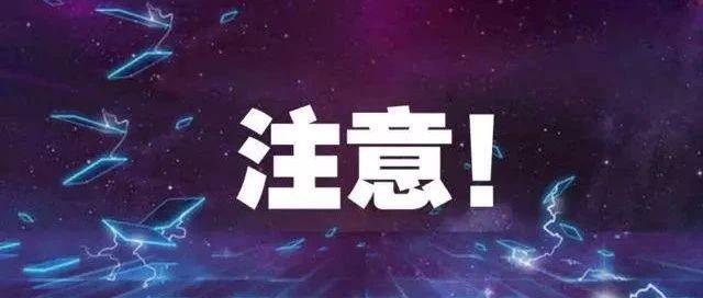 """""""���赵荷绫>帧蓖ㄖ��上申�高�g�a�N?十月朋友圈�状笾{言,很多阜���W友第一�l就中招了"""