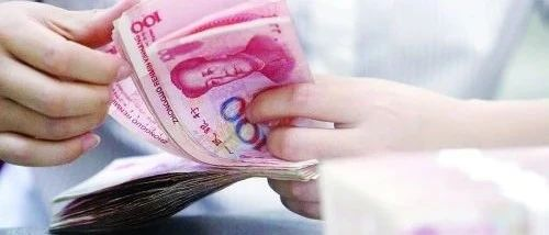 2月只有28天又有春节,合江人工资能少发吗?