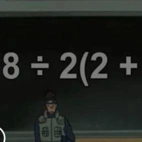 """小�W生��W�}""""8÷2(2+2)=?""""1�是16?"""