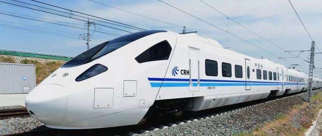 【最新情况】梅州至龙川高铁开工在即,设计时速350公里!