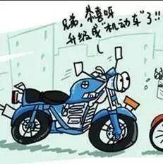 新政策!汝州有电动车的快看!你骑电动车可能要考驾照了~
