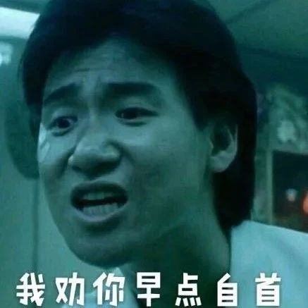 热门丨厉害了张学友,洛阳七杀超神!又有人在演唱会上被抓!