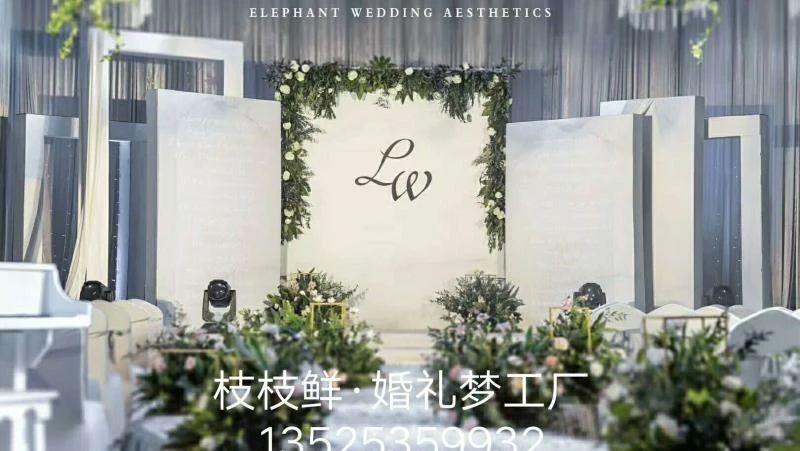 """【枝枝鲜婚礼梦工厂招聘啦】婚礼,不只是一句""""IDO""""那么简单!"""