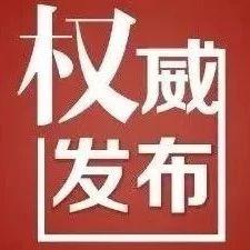 河南高考分数线今天下午3点30分公布!成绩晚上12点放榜!