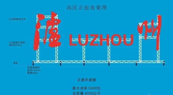 泸州云龙机场航站楼城市名设计方案出炉