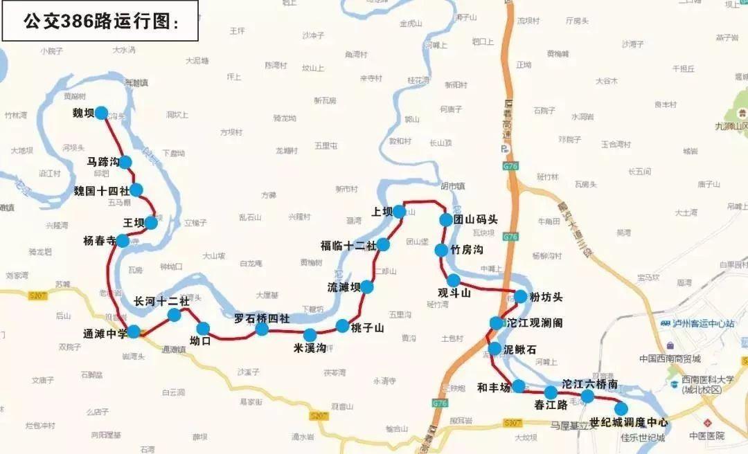 最美公交线路等你!泸州沱江骑游道开行首条公交386路