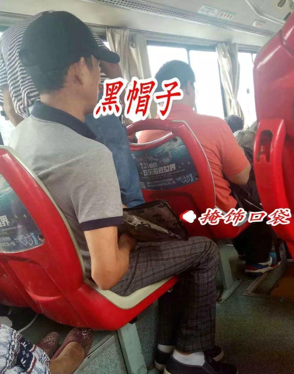 """网友举报泸州179路公交车上的""""黑帽子"""""""
