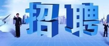 咸��通城�h招聘信息(新)