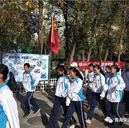 """海西团州委参加2019年""""全国科普日""""集中宣传活动"""