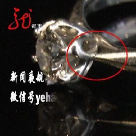 20000多,裂了?哈尔滨女子在捷夫珠宝百盛购物中心店买的铂金钻戒,戒托竟然出现了裂痕!