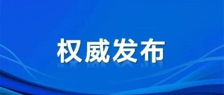 �嗤��l布:新�h招聘�h城�^高中教��40名