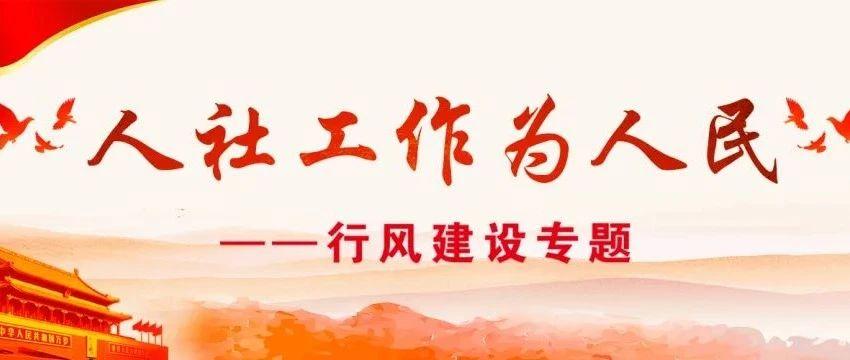 """瓜州人社‖超燃!�吮�""""云快�W""""""""快�k""""微故事""""�兵比武""""情景��砹�"""