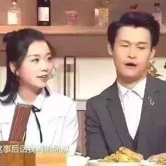 小品:小沈龙招美女当经理,笑翻全场!