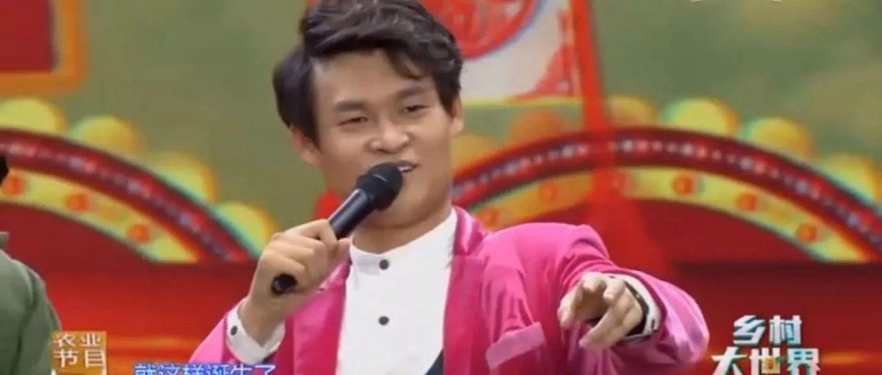 小沈龙表演遭搭档嫌弃,看完能笑出鼻涕!