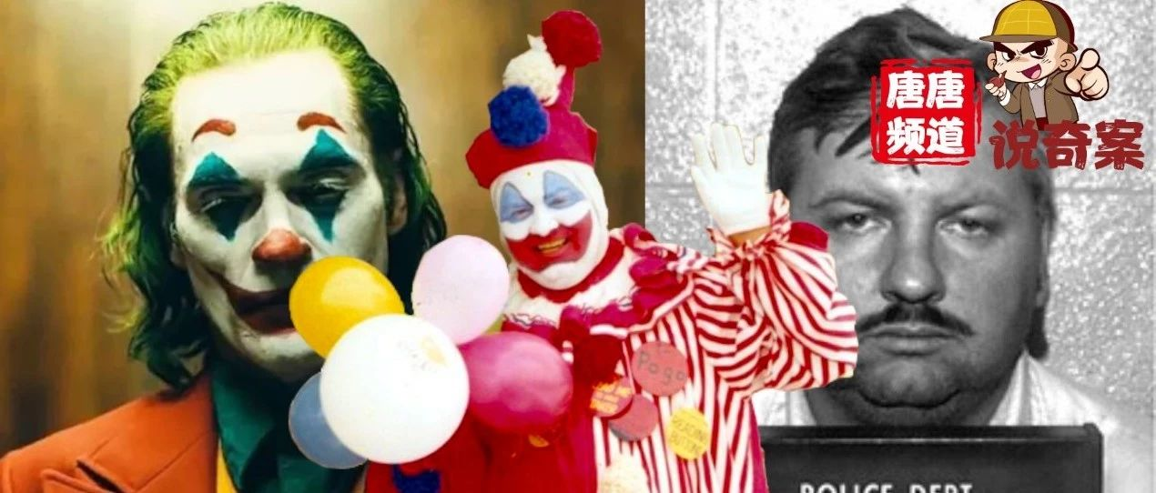 虐��33人的小丑原型,比�影���100倍!
