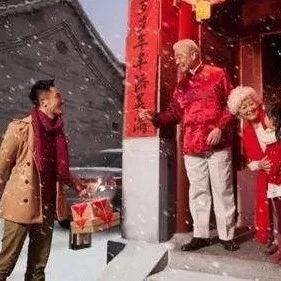 漯河的年轻孩儿,今年春节回家都注意下这件事...