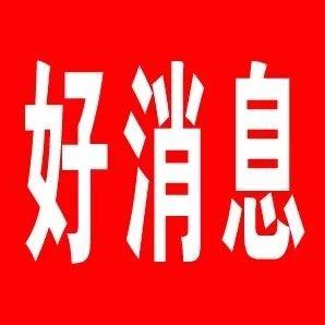 漯河今年将新建12所中小学!一大批学区房即将诞生!