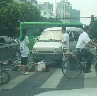 """""""砰""""的一声响,漯河街头一男子,倒在烫人的路面上……"""