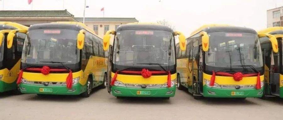 喜讯!漯河54个乡镇或将实现村村通客车,你支持最先通哪里?