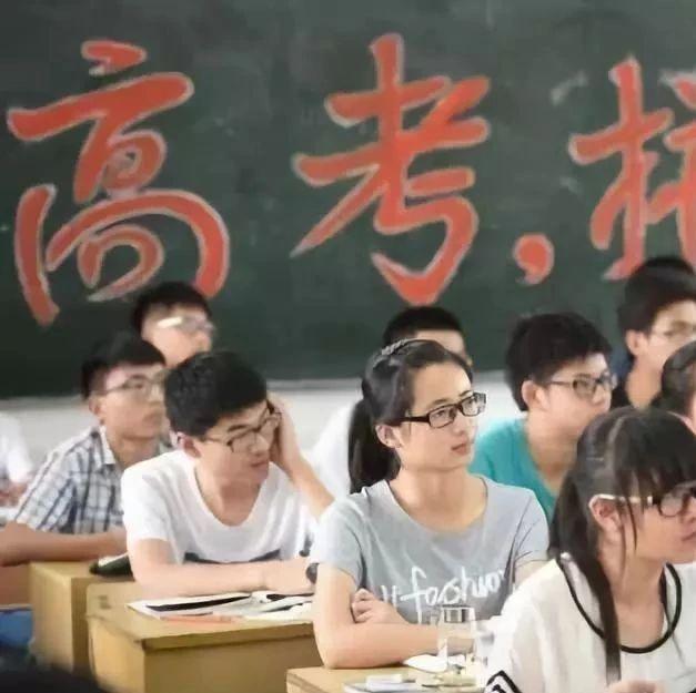 """@漯河考生:高考重大变化!这条""""通道""""要关了!"""