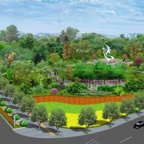 总投资2500万,漯河将新建一座市民公园!