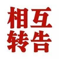 速看!漯河8条公交线路绕行公告!