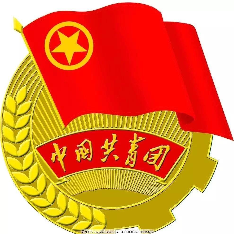 共青团漯河市委:2019寒假免费招生公告!请相互转告!