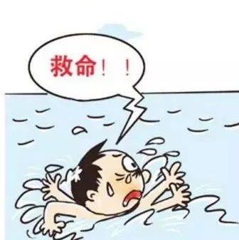 年仅14岁!漯河又一孩子溺水身亡!警钟再次敲响!