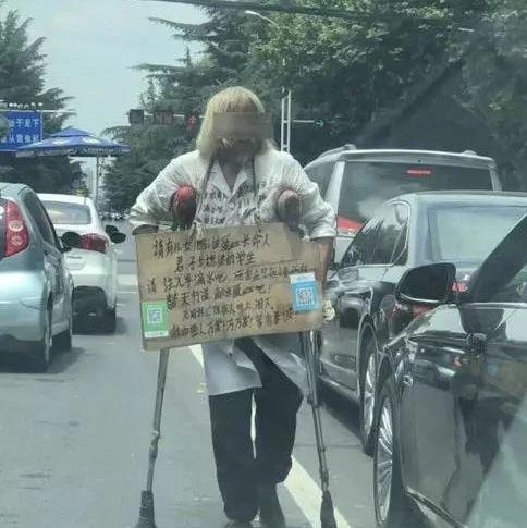 新潮!漯河街头惊现二维码乞讨老人!你有木有遇到?