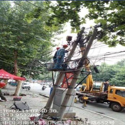 胆大!漯河有人恶意破坏光缆!你不知道这违法吗?