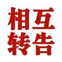 漯河:施工绕行公告