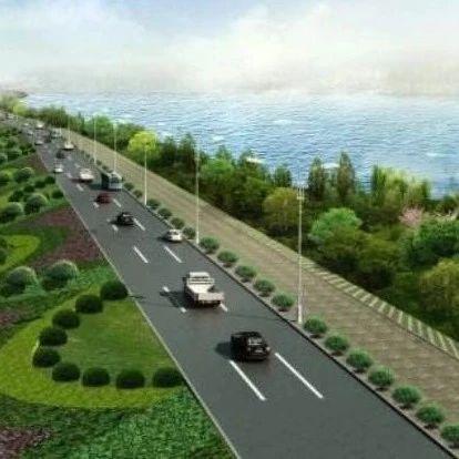 总投资1.4亿!漯河这3条城市干道即将开建!