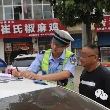 """漯河:一张罚单扣15分,司机丢""""饭碗"""",这些车辆将被严查!"""
