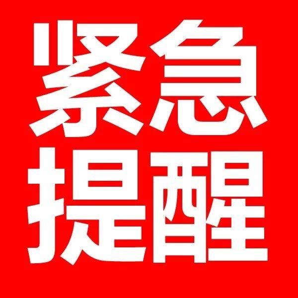 明天!源汇、郾城、召陵...整个漯河上空将拉响防空警报!