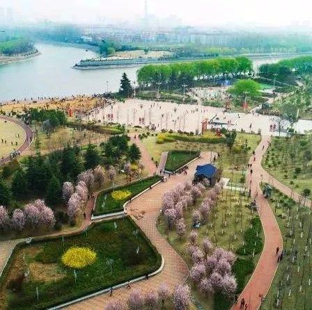 好消息!漯河将新建17个公园...