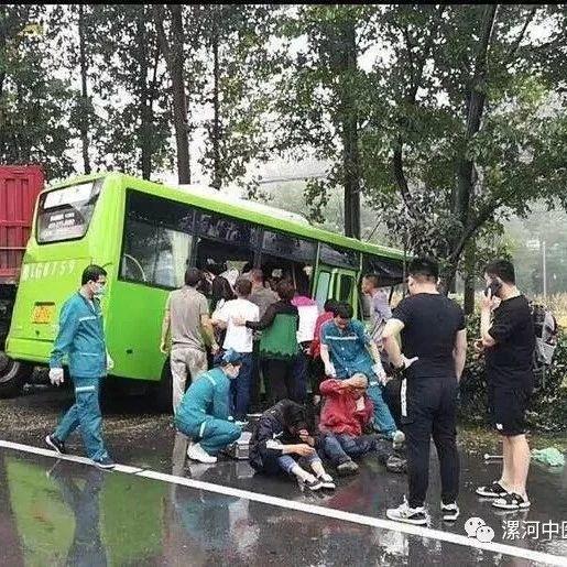 """漯河""""9.18""""交通事故案情通报!附:救援过程"""