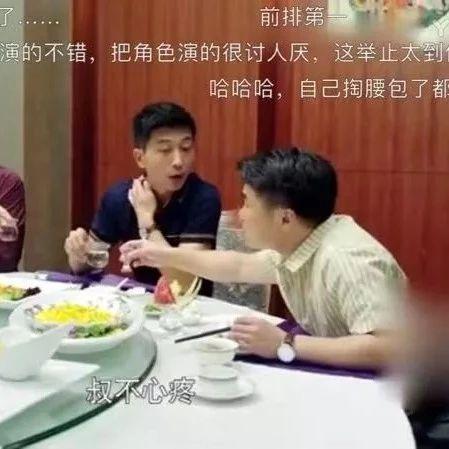 漯河艺人出演热播剧《江河水》,快被网友骂死了……