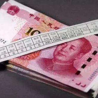 全国289个城市工资排名公布!看看漯河排第几!