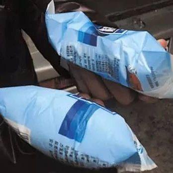 漯河人千万别买这种食盐,央视已曝光,严重者肾衰竭!
