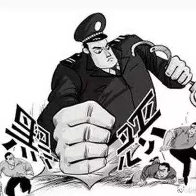 漯河这3个人因打黑被抓,有他们涉黑违法证据的快来举报!????