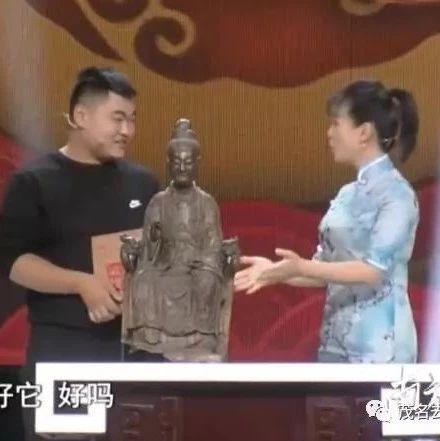 发财了!漯河小伙带铜像上电视台鉴宝,专家当场估价40万!