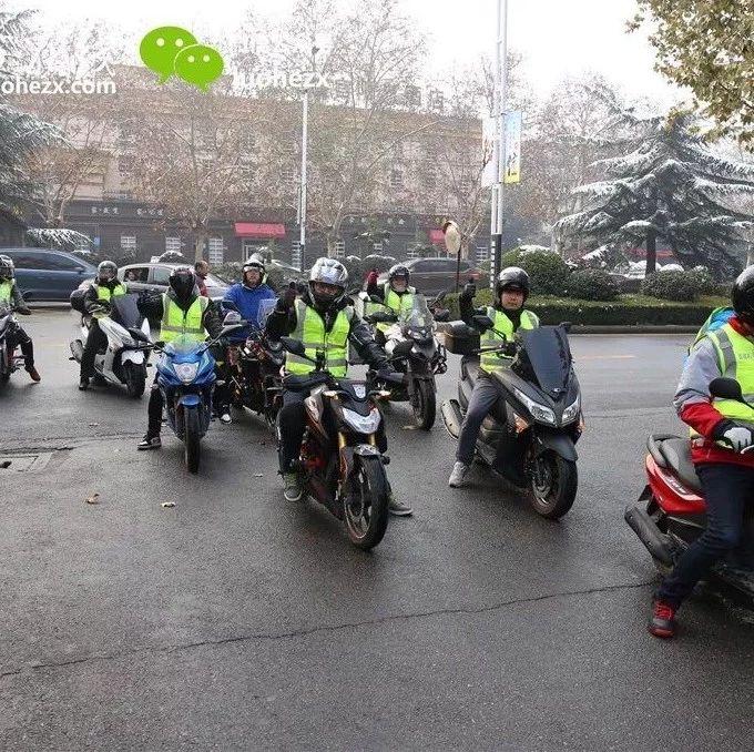 昨天,漯河交警队,突然来了一群摩友...