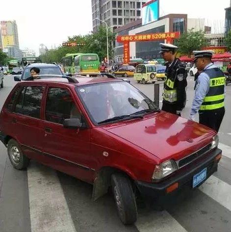 六部委发文!漯河这种车,要被清理整顿了!