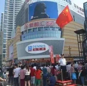 曝光,澳门威尼斯人游戏网址东外滩商业广场鲜为人知的一面...