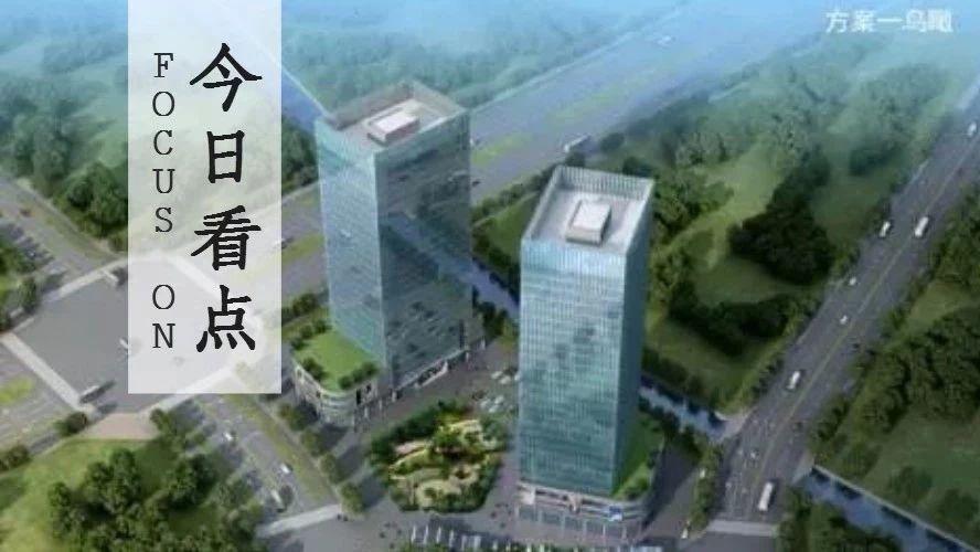 """漯河将建两座""""全玻璃幕墙""""大厦!起个好名送你iphoneX!"""